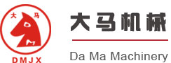 Linhai city DaMa machinery co., LTD